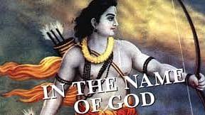 ڈاکومنٹری فلم 'رام کے نام پر' کی نمائش پر کلکتہ پریسیڈنسی یونیورسٹی میں پابندی عائد