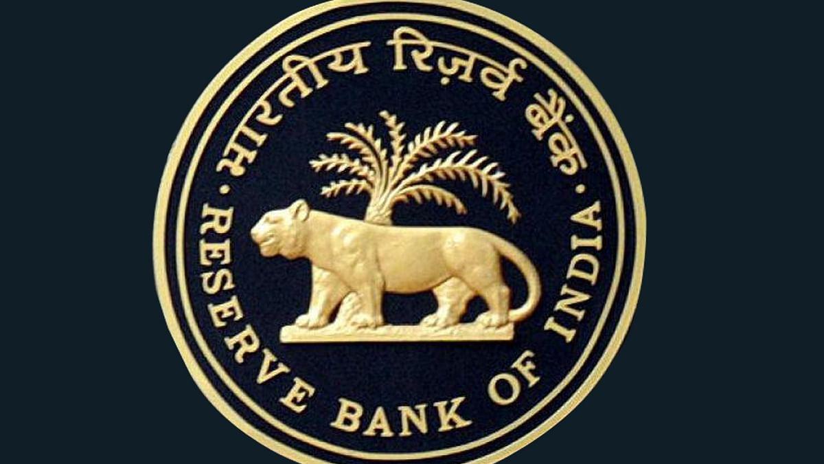 آر بی آئی: ریپو ریٹ میں 35 پوائنٹس کی کمی، 'بینک لون' سستے ہونے کی امید