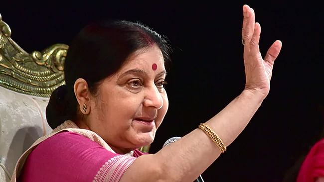 اہم خبریں: 'پرواسی بھارتیہ کیندر' کا نام سشما سوراج کے نام پر رکھنے کا اعلان