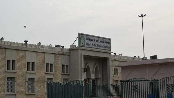 مزدلفہ کی مسجد مشعر الحرم تاریخ کے آئینے میں!