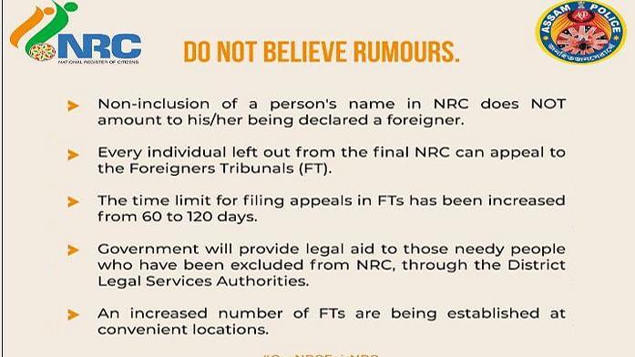 این آر سی میں نام نہیں ہونے پر 'غیرملکی' قرار نہیں دیا جائے گا: وزارت داخلہ