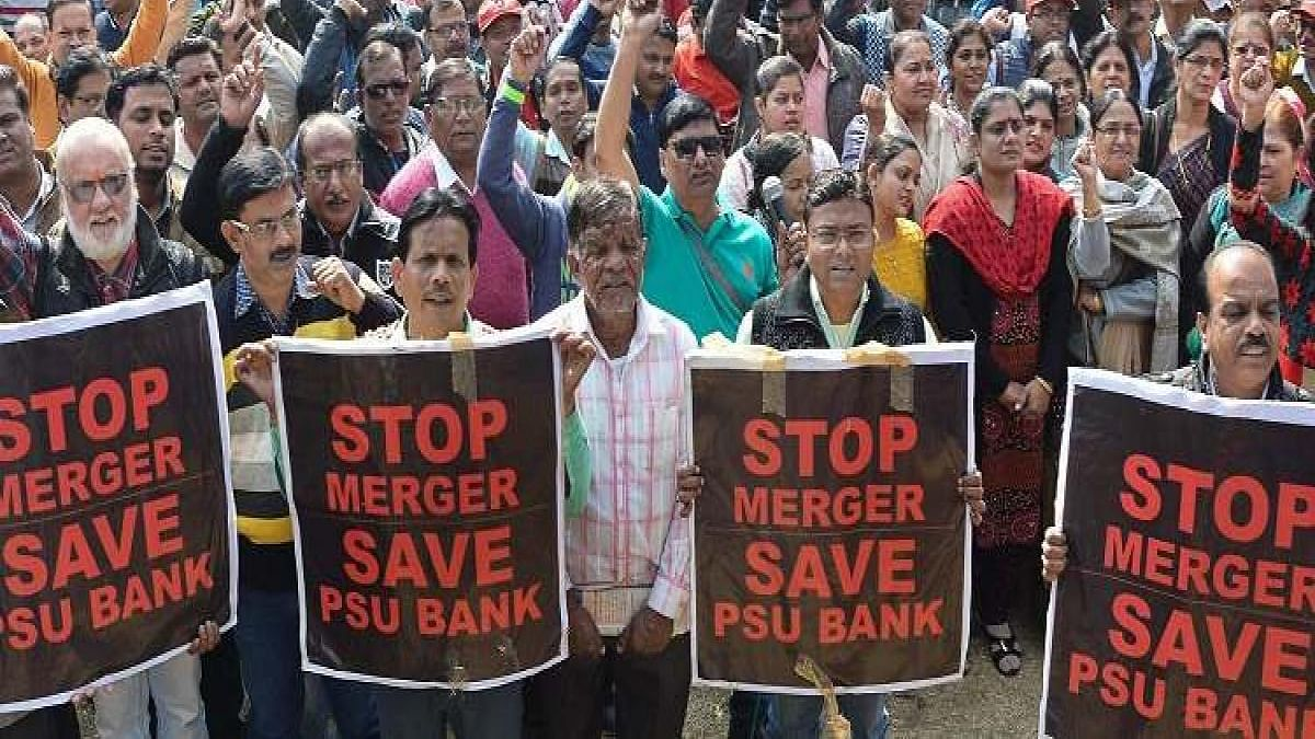 بینکوں کے انضمام کے خلاف ملازمین کا غصہ عروج پر، پارلیمنٹ کے سامنے کریں گے دھرنا
