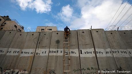 فلسطینی نوجوانوں کی ڈجیٹل دنیا
