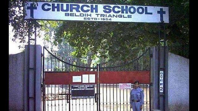 'جے شری رام' کا نعرہ لگانے والے 17 طلباء کو عیسائی اسکول نے نکال باہر کیا