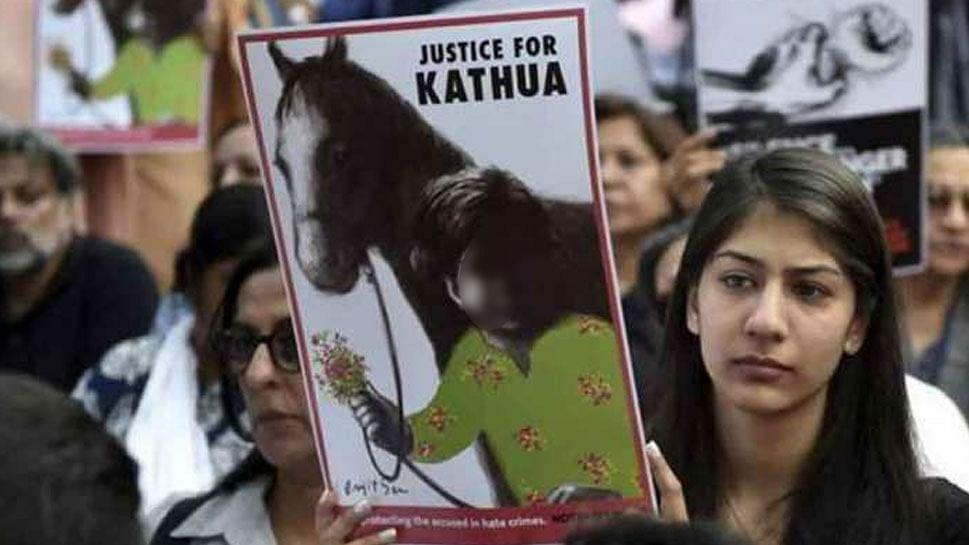 کٹھوعہ عصمت دری: عدالت نے ایس آئی ٹی کے 6 اراکین پر کسا شکنجہ، ایف آئی آر کی ہدایت