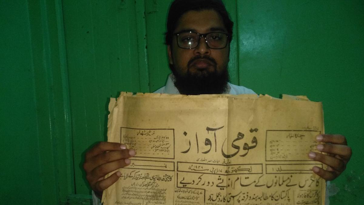 مجاہدین آزادی کی جان اور آواز تھا 'قومی آواز'