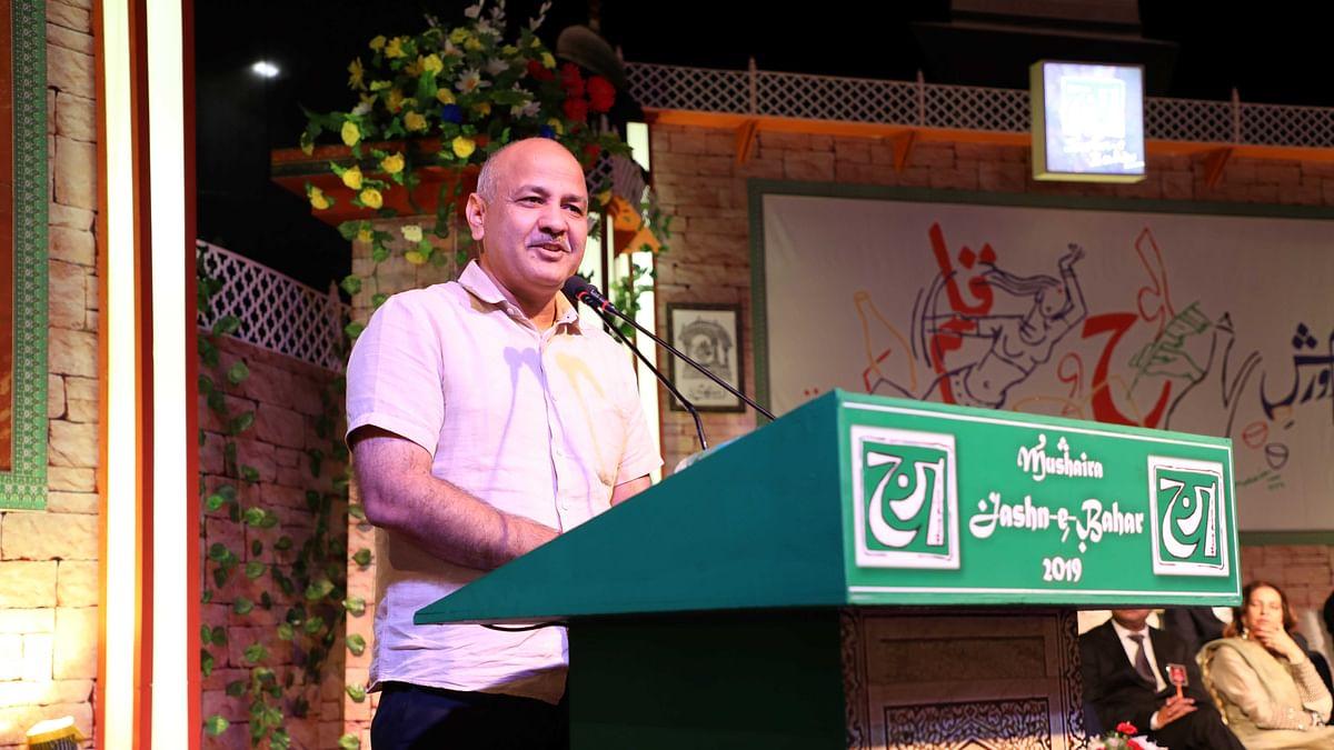 'دہلی اردو کی بھی راجدھانی'، مشاعرہ جشن بہار سے منیش سسودیا کا اظہار خیال