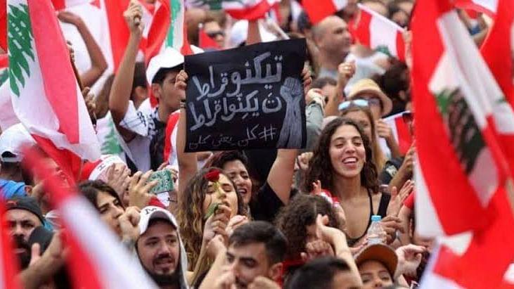 لبنانی دارالحکومت میں شدید مظاہروں کا مسلسل چوتھا دن