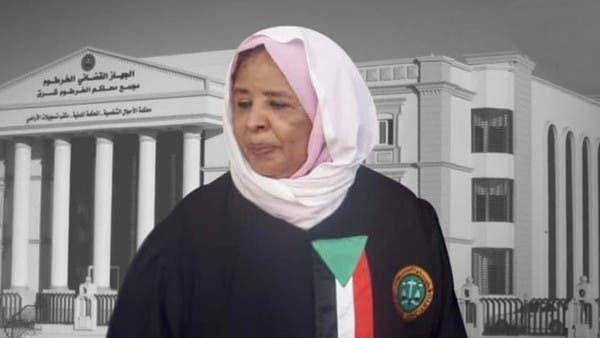 نعمات عبد اللہ محمد: سوڈان کی تاریخ میں پہلی خاتون چیف جسٹس