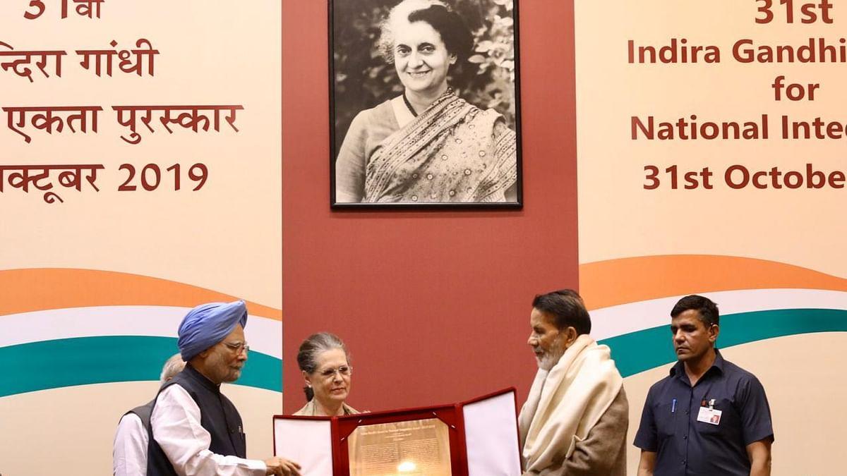 چنڈی پرساد بھٹ 'اندراگاندھی ایوارڈ برائے قومی اتحاد' سے سرفراز