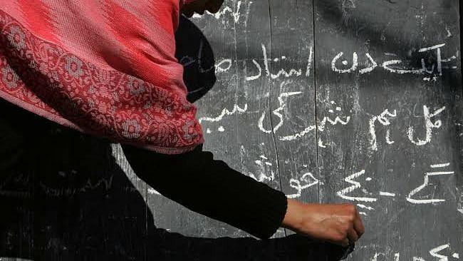 'اردو غیر ملکی زبان نہیں بلکہ ہندوستان کی شان ہے'