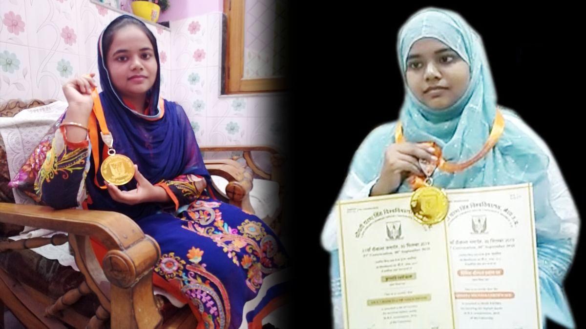 میرٹھ یونیورسٹی سے ٹاپ کرنے والی مظفرنگر کی 'ارم فاطمہ'