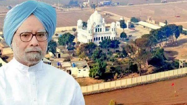 پاکستان جائیں گے منموہن سنگھ!  کرتارپور کوریڈور کی افتتاحی تقریب میں ہوں گے شریک