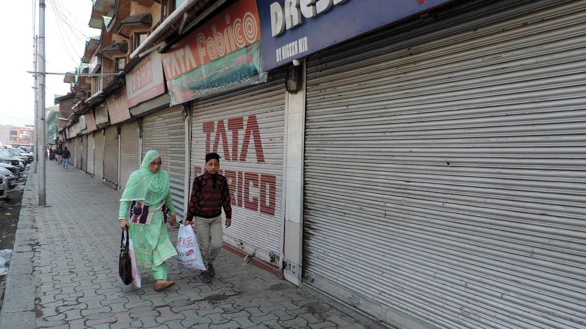 کشمیر کی موجودہ صورتحال کے دوران 'دار السلام' کی امداد قابل تحسین