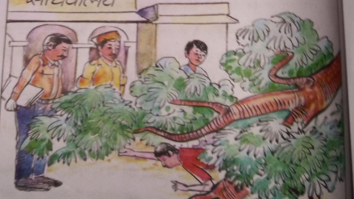 پڑھیے افسانہ 'جامن کا پیڑ'، جسے اسکولی نصاب سے بے دخل کر دیا گیا