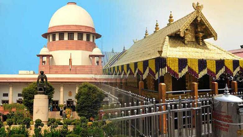 سبریمالہ مندر معاملہ 7 رکنی بنچ کے حوالے، جج نے کہا 'کیس کا اثر مندر ہی نہیں مسجد پر بھی پڑے گا'