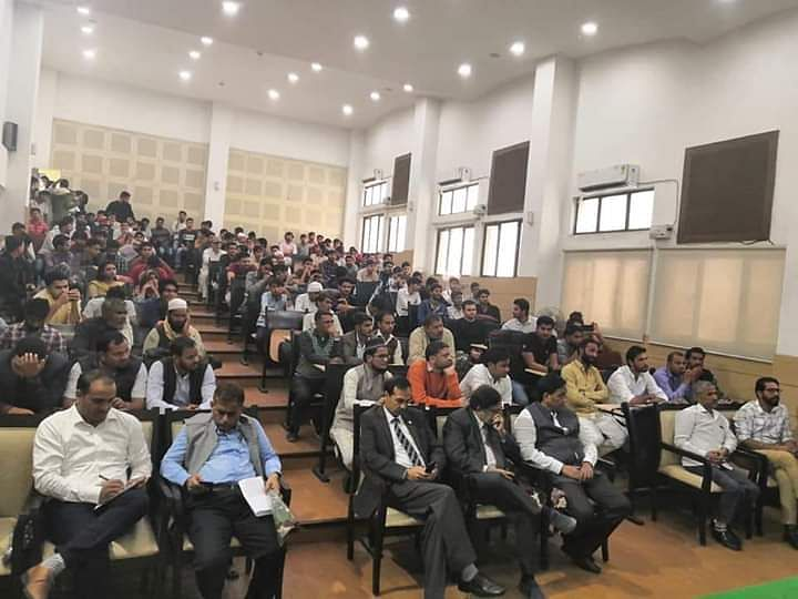 جامعہ ملیہ میں 'یوم میوات' کا انعقاد، سنہری تاریخ کی یادیں تازہ