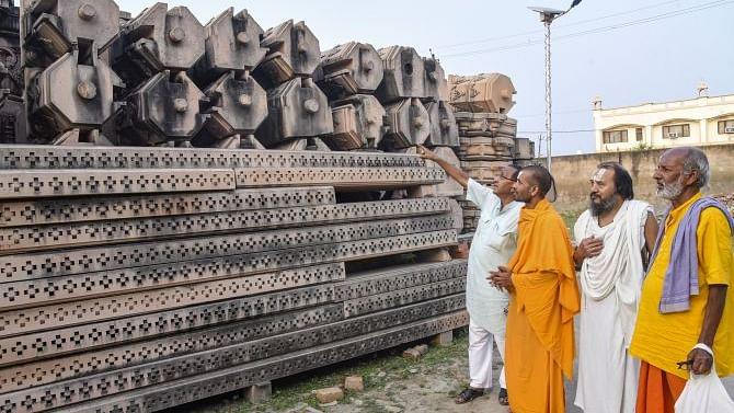 وی ایچ پی کے رام مندر تعمیر سے متعلق تمام پروگرام ملتوی، سنگ تراشی بھی بند