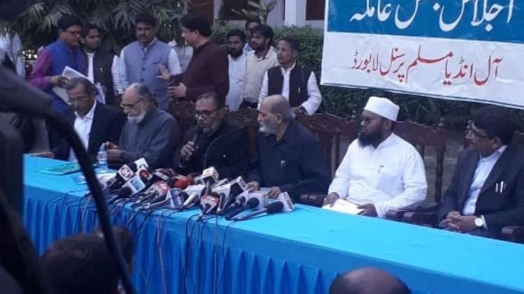 اہم خبر: مسجد کے لئے متبادل زمین قبول نہیں، نظرثانی کی عرضی داخل کریں گے، پرسنل لاء بورڈ