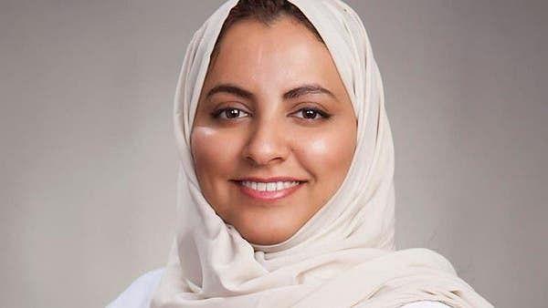 عالمی اعزاز حاصل کرنے والی سعودی خاتون اسکالر کی کہانی