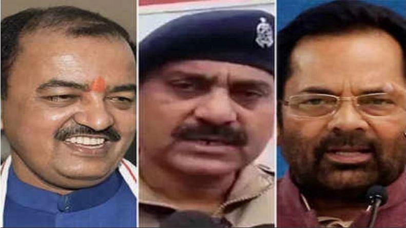 میرٹھ ایس پی کے ویڈیو پر بی جے پی میں انتشار، نقوی نے کیا کارروائی کا مطالبہ لیکن...