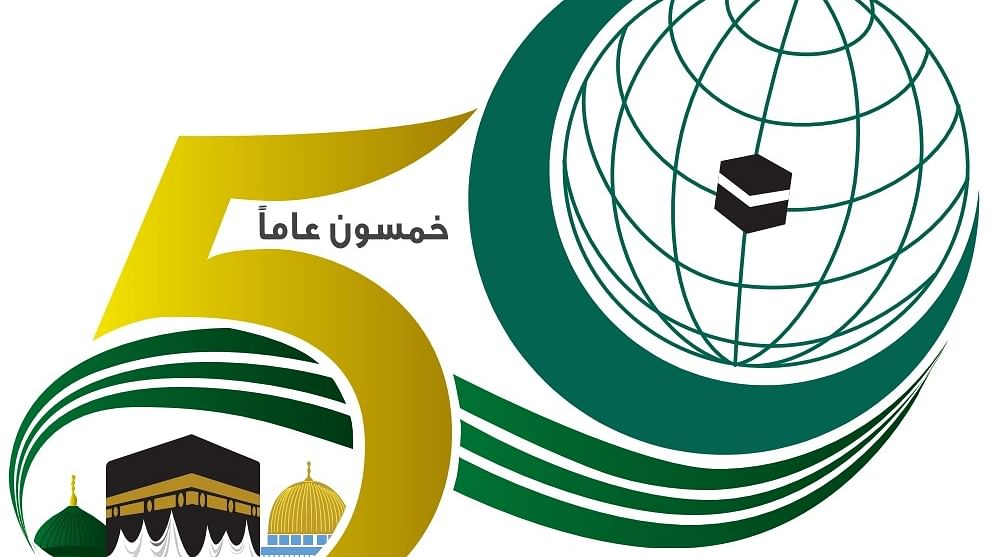 'شہریت ترمیمی قانون' اور بابری مسجد پر اسلامی تعاون تنظیم کا اظہار تشویش