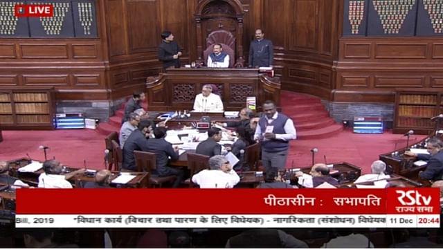 راجیہ سبھا: متنازع شہریت ترمیمی بل 105 کے مقابلہ 125 ووٹوں سے منظور
