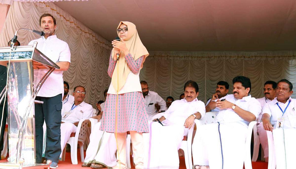 مدرسہ ٹیچر کی صاحبزادی صفا: جو راہل گاندھی کے ہمراہ کھڑی ہوئی اور محفل لوٹ لے گئی