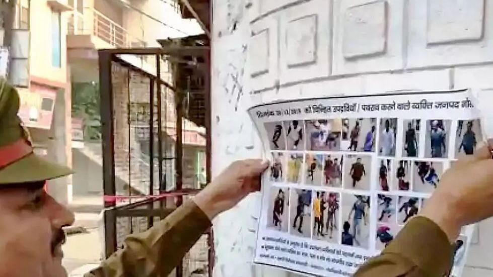 عوامی احتجاج: لکھنؤ کے 110 سمیت ریاست بھر کے 300 افراد کو نوٹس