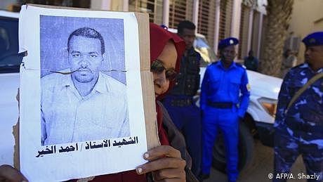 استاد کو تشدد کر کے ہلاک کرنے والے فوجیوں کو سزائے موت