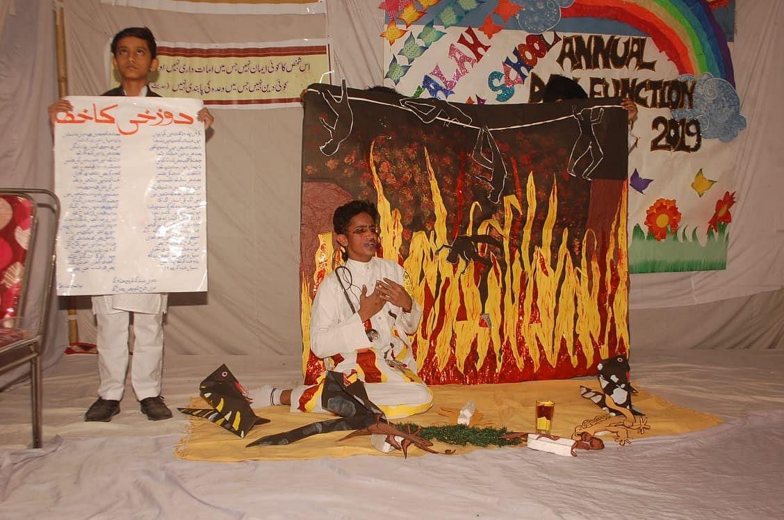 دریں اثنا بچوں کو بہتری کارکردگی کے لئے انعامات سے بھی نوازا گیا، بچوں کی طرف سے پیش کی گئی 'قوالی' کو پہلا انعام دیا گیا جبکہ 'دوزخی کا خط' کو دوسرا انعام دیا گیا۔