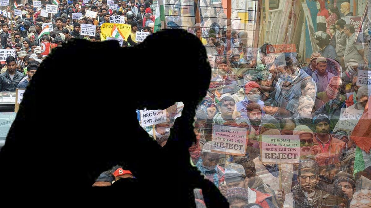 این آر سی کے خوف سے نفسیاتی مرض میں اضافہ: ماہر نفسیات
