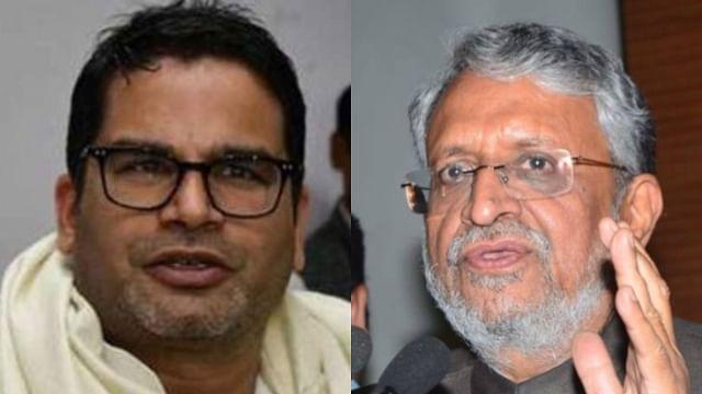 جنتا دل یو-بی جے پی کے سرکردہ لیڈروں میں گھمسان، پرشانت کشور کا سشیل مودی پر حملہ