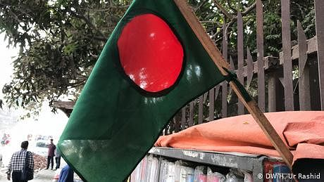 سقوط ڈھاکہ کو کیسے یاد کیا جارہا ہے ؟