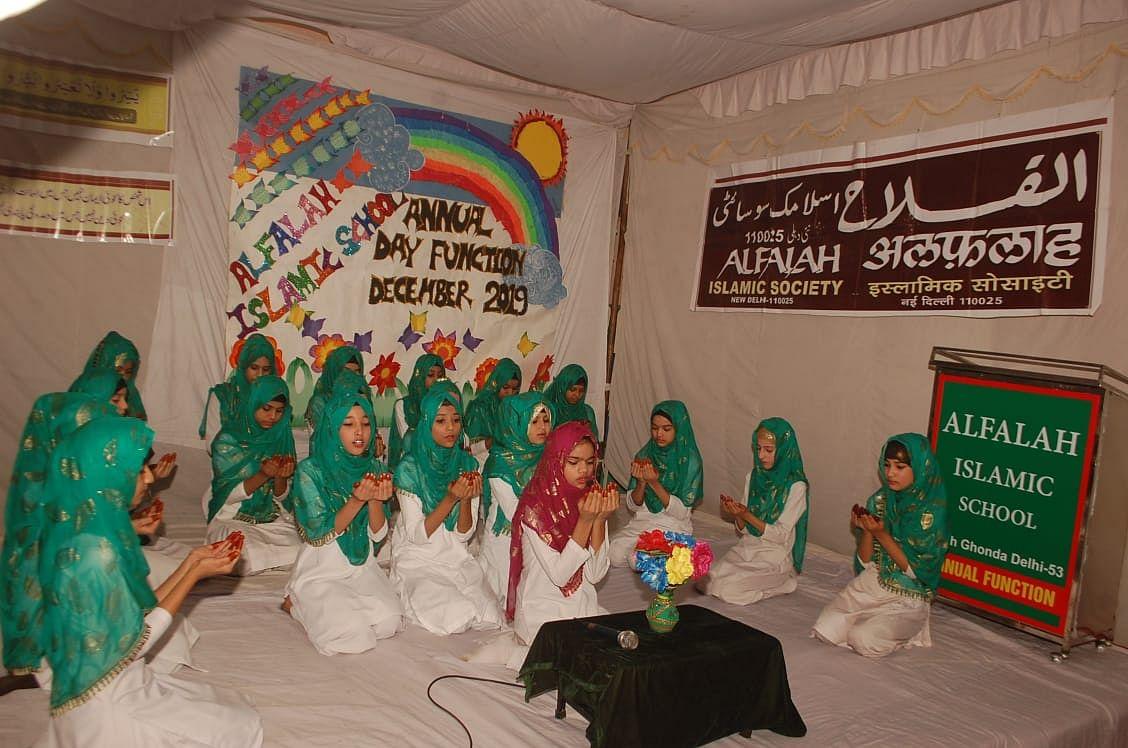 اسکول کے سالانہ جشن کے موقع پر سیکریٹری جماعت اسلامی ہند عزیز محی الدین مہمان خصوصی کے طور پر تشریف فرماں رہے۔ دریں اثنا، امم اور صاد کی جانب سے پیش کئے گئے نعتیہ کلام اور نظموں کی سبھی نے تعریف کی۔