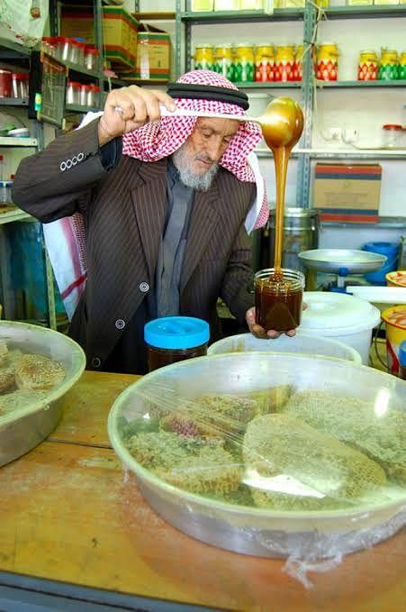 العیدابی: سعودی عرب میں 'شہد کا دارالحکومت'