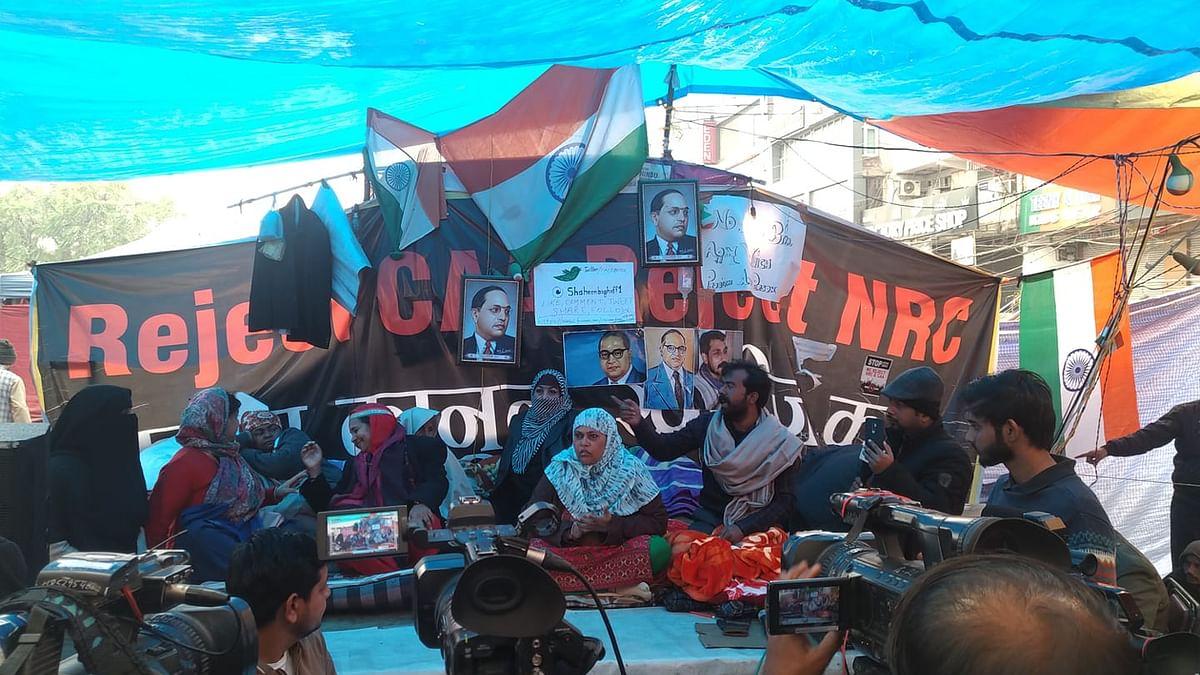 جے این یو میں امت شاہ کے اشارے پر حملہ کیا گیا:  شاہین باغ کی خاتون مظاہرین