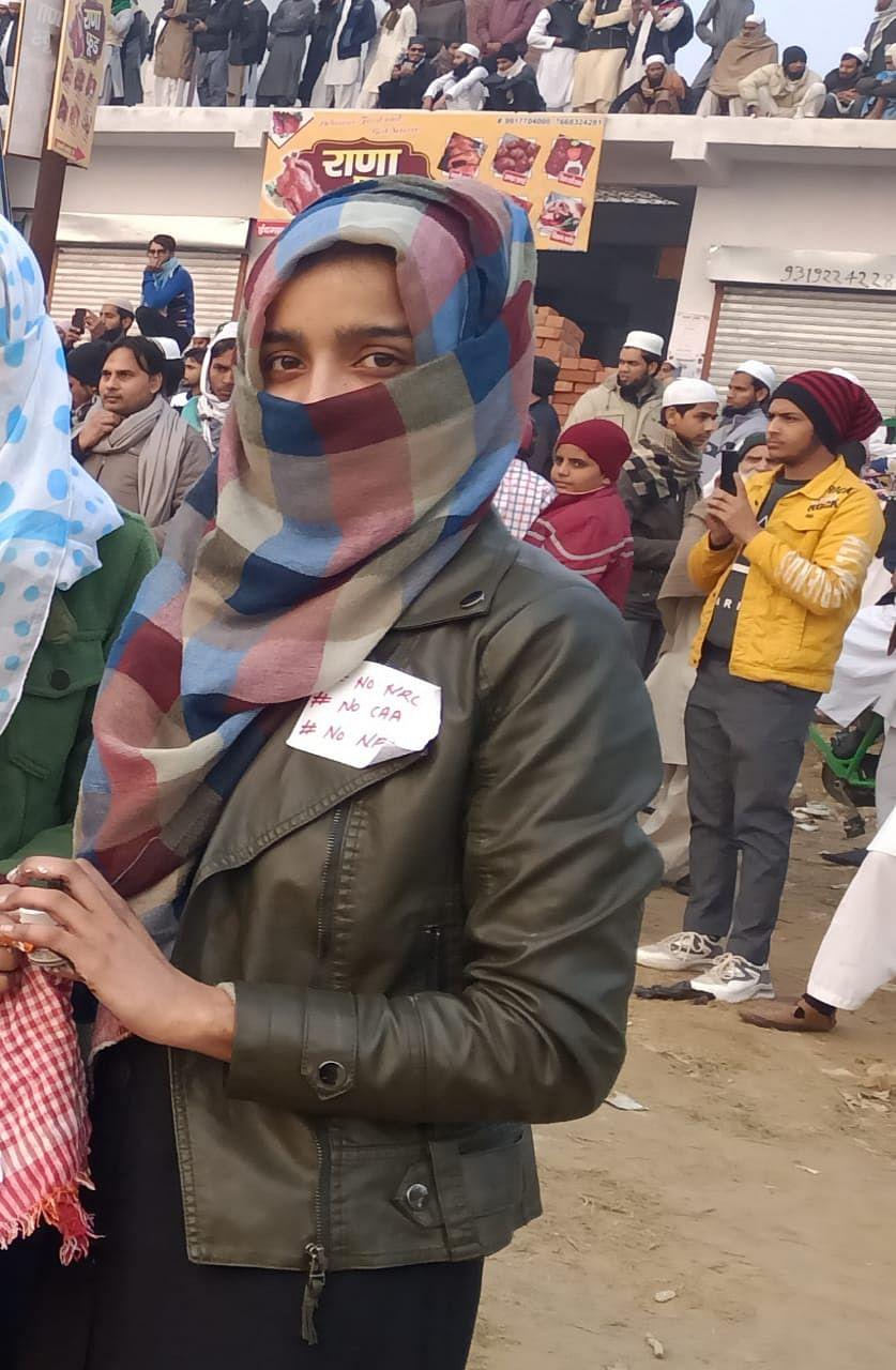 دیوبند: علماء کے گھروں کی خواتین  سی اے اے کے خلاف سڑکوں پر، آئین کی حفاظت کا عزم