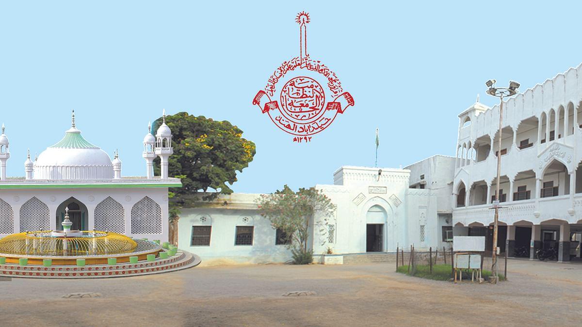 جامعہ نظامیہ حیدرآباد: 'مسلمانوں کو درپیش مسائل اور ان کا حل' 19 جنوری کو علمی مذاکرہ