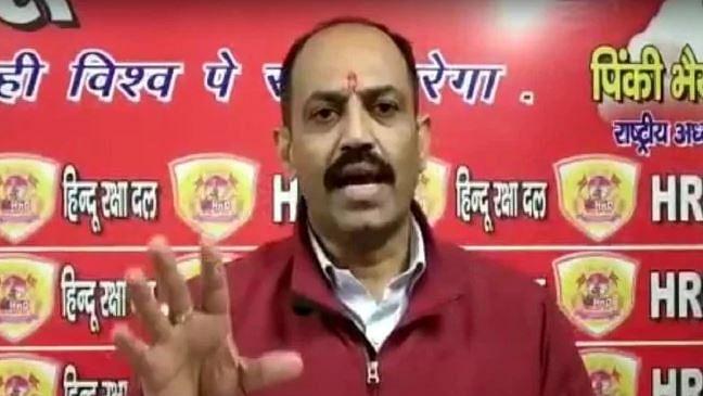 ویڈیو... 'ہندو رکشا دَل' نے جے این یو حملے کی ذمہ داری لی، کہا 'ضرورت پڑی تو پھر ہوگی کارروائی'
