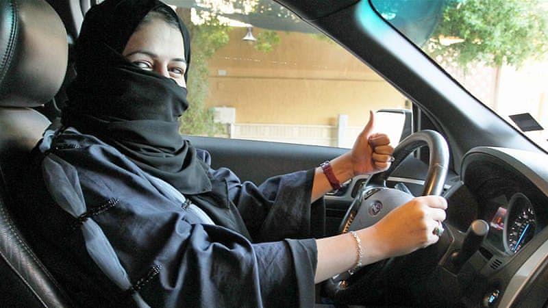 'عالمی بینک' کی رپورٹ میں سعودی عرب سرفہرست 'اصلاح پسند ملک' قرار