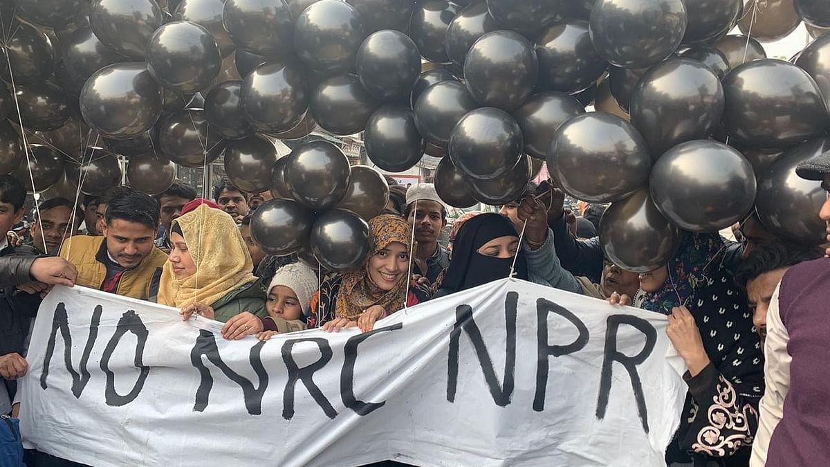 شہریت ترمیمی قانون کے خلاف ملک گیر مظاہرہ، ہرش مندر کی کاغذ نہ دکھانےکی اپیل