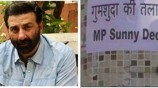 سنی دیول لاپتہ! بی جے پی رکن پارلیمنٹ کو تلاش کرنے کے لیے لگے پوسٹر