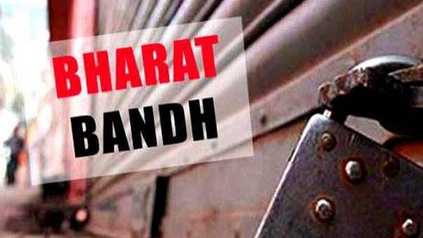 عوام مخالف پالیسیوں کے خلاف 'بھارت بند' کل