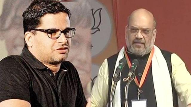امت شاہ کے 'شاہین باغ' والے بیان پر جے ڈی یو نائب صدر کا جوابی حملہ