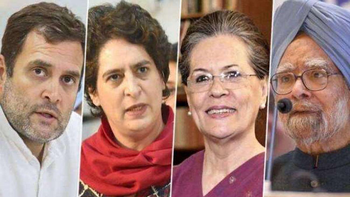 دہلی اسمبلی الیکشن: کانگریس نے سونیا سمیت 40 نمایاں تشہیر کاروں کی فہرست جاری کی