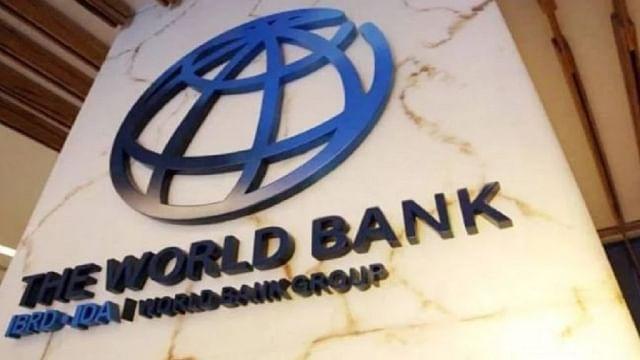 ورلڈ بینک نے ایک بار پھر دیا مودی حکومت کو جھٹکا، جی ڈی پی شرح ترقی کا اندازہ گھٹایا