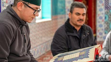جرمنی: مساجد کے اماموں کے تربیتی مرکز کا قیام