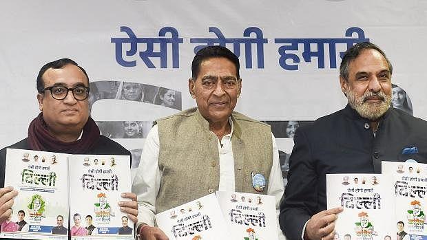 'ایسی ہوگی ہماری دلّی' دہلی کانگریس کا انتخابی منشور