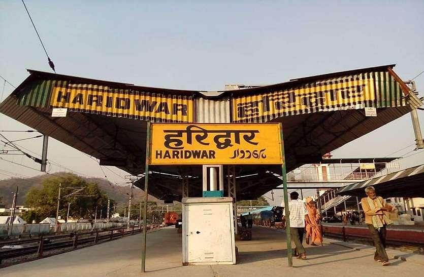 ریلوے اسٹیشنوں کے سائن بورڈز سے نہیں ہٹے گی اردو زبان: ریلوے کی وضاحت